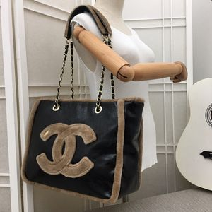 Chanel bag for Sale in St. Cloud, MN