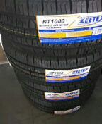 4 new tires 265/75/16 LT for Sale in Orlando, FL