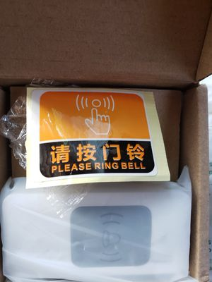 Door Bell for Sale in Chicago, IL
