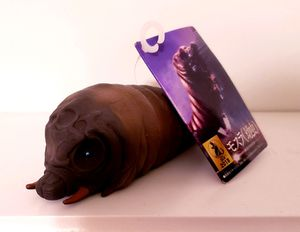 Mothra Bandai Figure / Toy (Godzilla) for Sale in Cerritos, CA