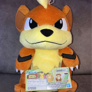 Growlithe Pokemon plushie for Sale in San Diego, CA