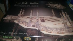 Makkak 3D puzzle game for Sale in Chicago, IL