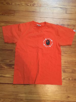 Bape t shirt Chinese New Year edition for Sale in Falls Church, VA