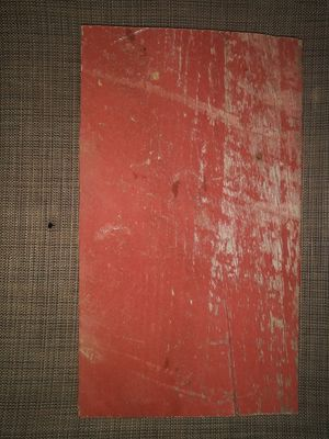 Barn wood red paint DIY rustic barnwood farmhouse oak 7x1x12 for Sale in Clarksville, TN