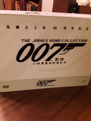 James Bond 20 Disc Box Set with Japanese Titles for Sale in North Port, FL