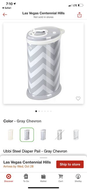 UBBI diaper pale chevron comes with box used one month for Sale in Las Vegas, NV