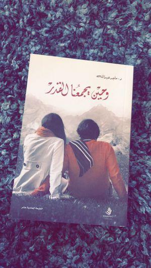 Arabic novel for Sale in Eagan, MN