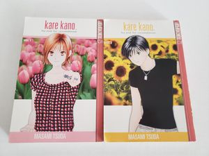 Tokyopop kare kano - his and hers circumstances Anime Books - Volumes 1 and 2 for Sale in Henderson, NV