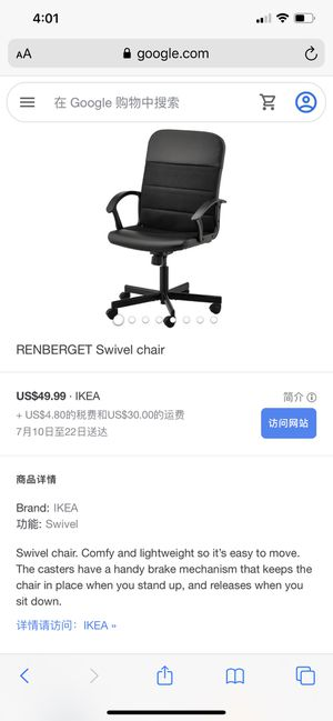 Swivel chair for Sale in Arlington, VA