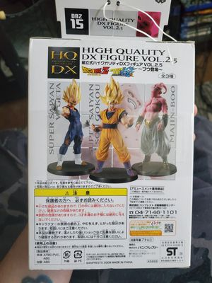 DRAGONBALL Z HQDX Figure Vol 2.5 for Sale in Scottsdale, AZ