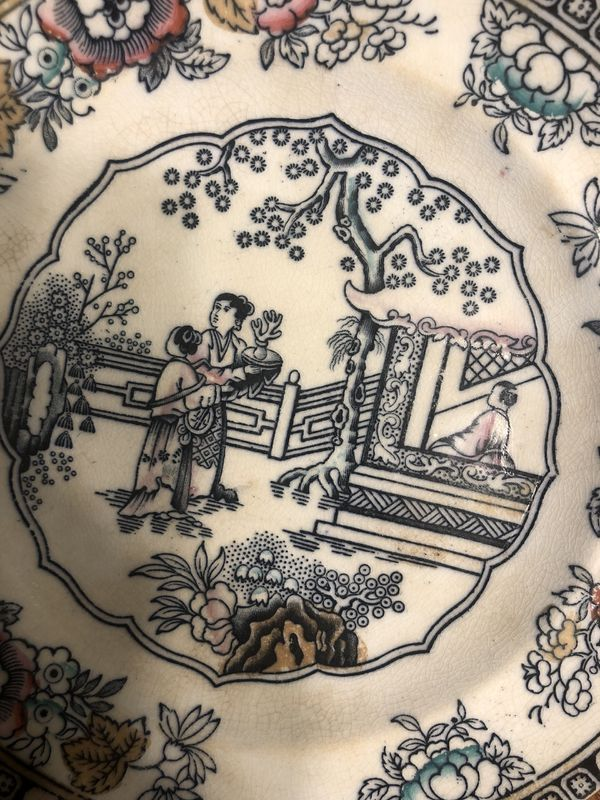 1840 Chinese Pattern by H&C