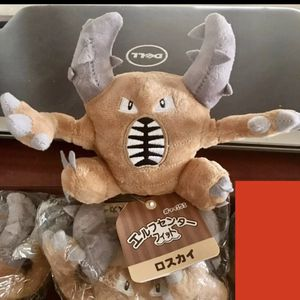 New with Tags • Pinsir Pokémon Plush Toy • Stuffed Animal • PokeCenter for Sale in Yucca Valley, CA