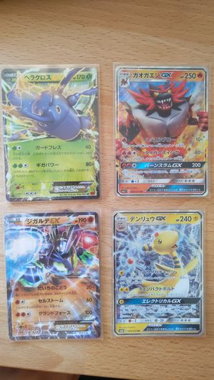 5 Ex Gx pokemon cards TCG Mint Japanese Holo for Sale in San Diego, CA