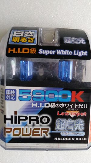 Car lights for Sale in NO FORT MYERS, FL