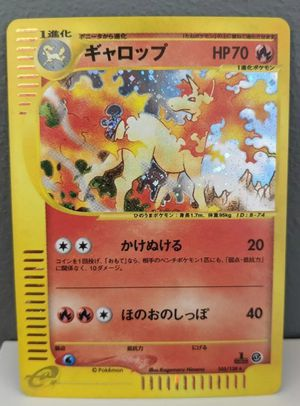 1st edition Japanese holo Pokemon card rapidash e series sale or trade read description for Sale in Manteca, CA