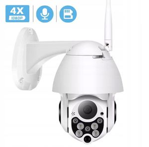 Outdoor surveillance camera WiFi for Sale in Philadelphia, PA