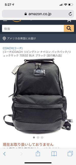 Men's Coach Backpack Leather and Canvas - sold in Japan for Sale in Glendale, CA