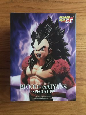 Dragon Ball GT Blood Of Saiyans Vegeta for Sale in Chicago, IL