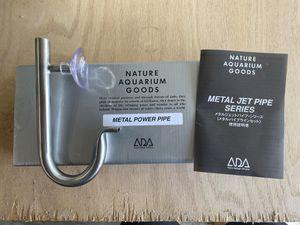 ADA stainless steel power pipe for Sale in Murrieta, CA