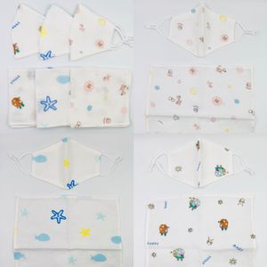 Baby and Small Kids Cotton Face Cover & Wipe Cloth Ste for Sale in Las Vegas, NV
