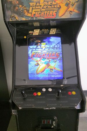 Raiden Fighters for Sale in Rancho Cucamonga, CA