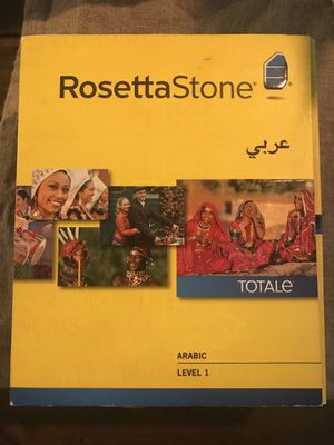 Arabic Rosetta Stone for Sale in Joint Base Lewis-McChord, WA