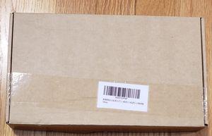 BOWEIRUI L14L3P21 Lenovo Laptop Battery Replacement for Sale in Canton, MI
