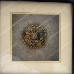 Chinese Coin Replica art frame for Sale in Albuquerque, NM