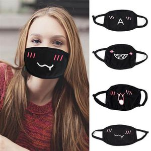 2019 New Fashion Cartoon Pattern Breathable Dust Mouth Mask Funny Anti Dust Cotton Face Mask Facial Mouth Mask for Men Anime sailormoon japan for Sale in Dedham, MA