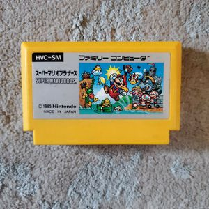 Super Mario Brothers FAMICOM NES Bros Japan Japanese for Sale in Long Beach, CA