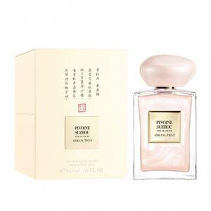 Armani Pivoine Suzhou Prive Perfume 100ml New! for Sale in Renton, WA