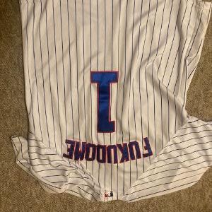 Fukadome Cubs Jersey Small for Sale in Palos Heights, IL
