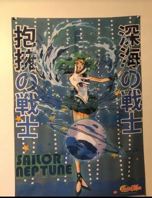 Sailor Moon Sailor Neptune Authentic Japanese Cloth Poster for Sale in Statesville, NC