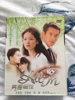 18 Volume Asian Drama for Sale in undefined