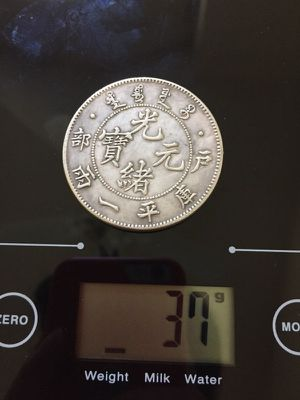 Antique Coin - GuangXu for Sale in Knoxville, TN