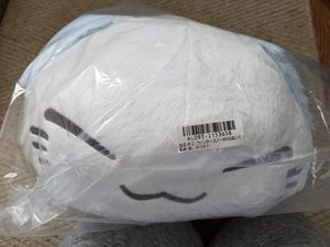 Nemuneko Winter Snow Big Plushy White for Sale in Belmont, CA