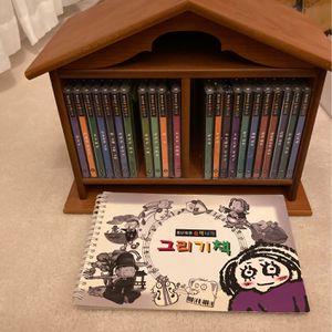 Korean Language Children's Music for Sale in Vienna, VA