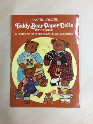 Paper dolls - Teddy Bear - 16 page book for Sale in Scottsdale, AZ