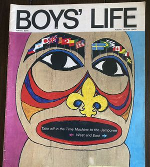 Boys' Life Magazine Aug 1973 for Sale in Chapel Hill, NC