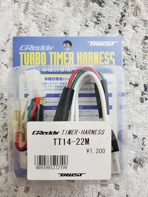 GReddy turbo timer harness TT14-22M for Sale in Gaithersburg, MD