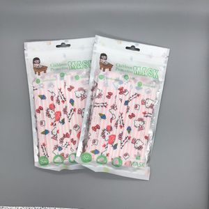 Face Cover Kids Hello Kitty for Sale in Suisun City, CA