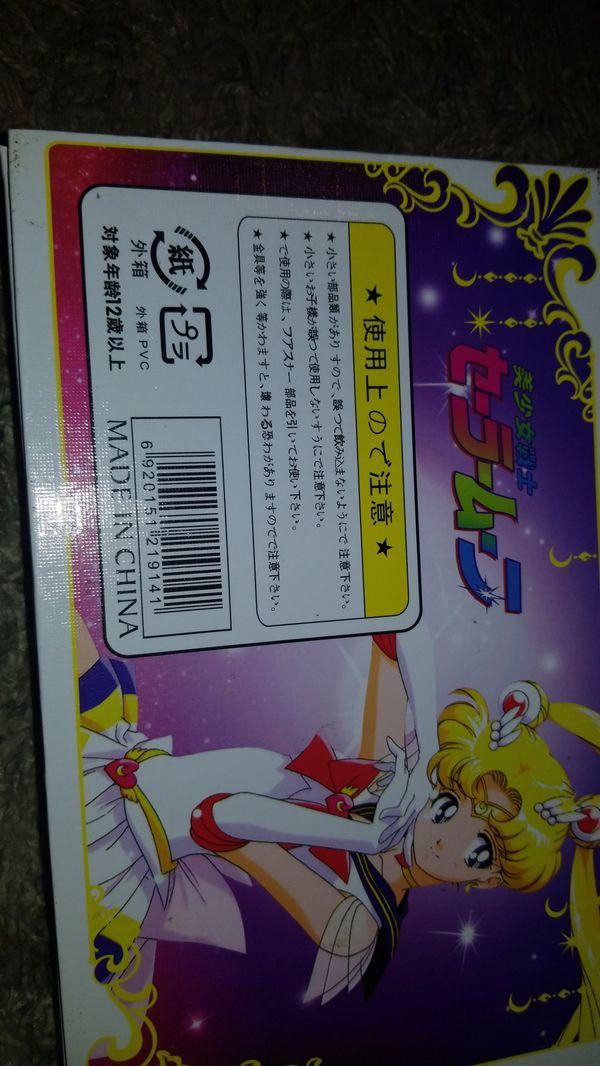 Sailor Moon Sailor Pretty Moon Guardian 12pcs