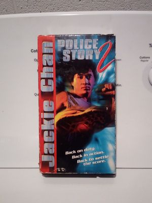 Police story 2 for Sale in Steubenville, OH