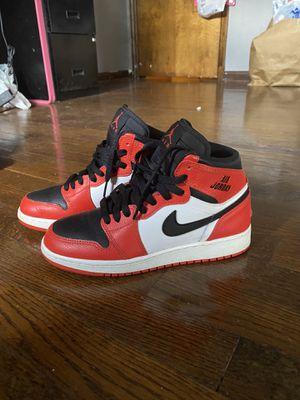 Jordan 1 Rare Air for Sale in South Amboy, NJ
