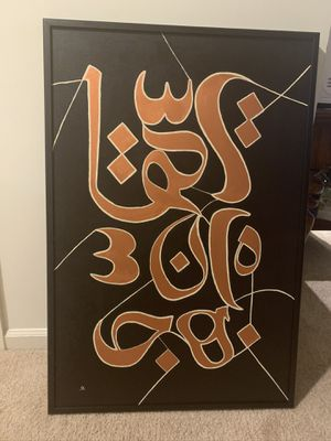 Persian calligraphy for Sale in Centreville, VA