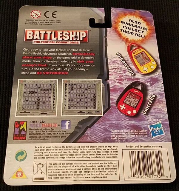2011 BATTLESHIP The Tactical Game Mini Grid ELECTRONIC CARABINER EDITION