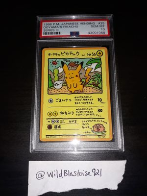 Pokemon Ooyama's Pikachu Japanese Vending Machine Series 3 PSA 10 GEM MINT for Sale in Queens, NY