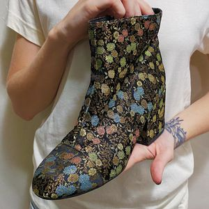 CHARLES DAVID Quincey floral boot for Sale in Nashville, TN