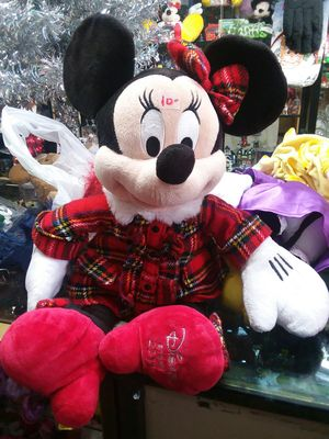 Christmas Minnie mouse for Sale in Los Angeles, CA