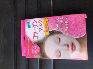 Face mask for Sale in City of Industry, CA